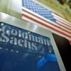 世界有数の名門投資銀行ゴールドマン・サックス(GS)