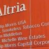 アルトリア・グループ(MO)- 連続増配の高配当株