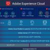 アドビシステムズ(ADBE) – サブスクリプションビジネスを成功に導いたAdobe