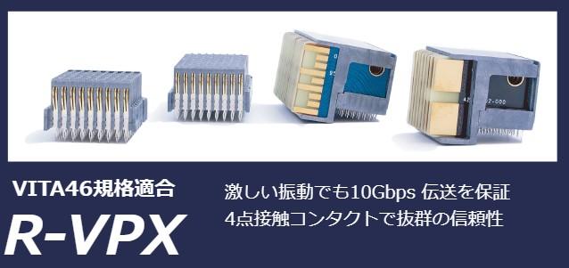 R-VPX